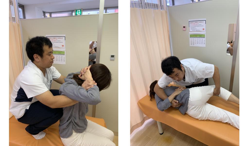てるてる鍼灸整骨院 3次元バランス療法