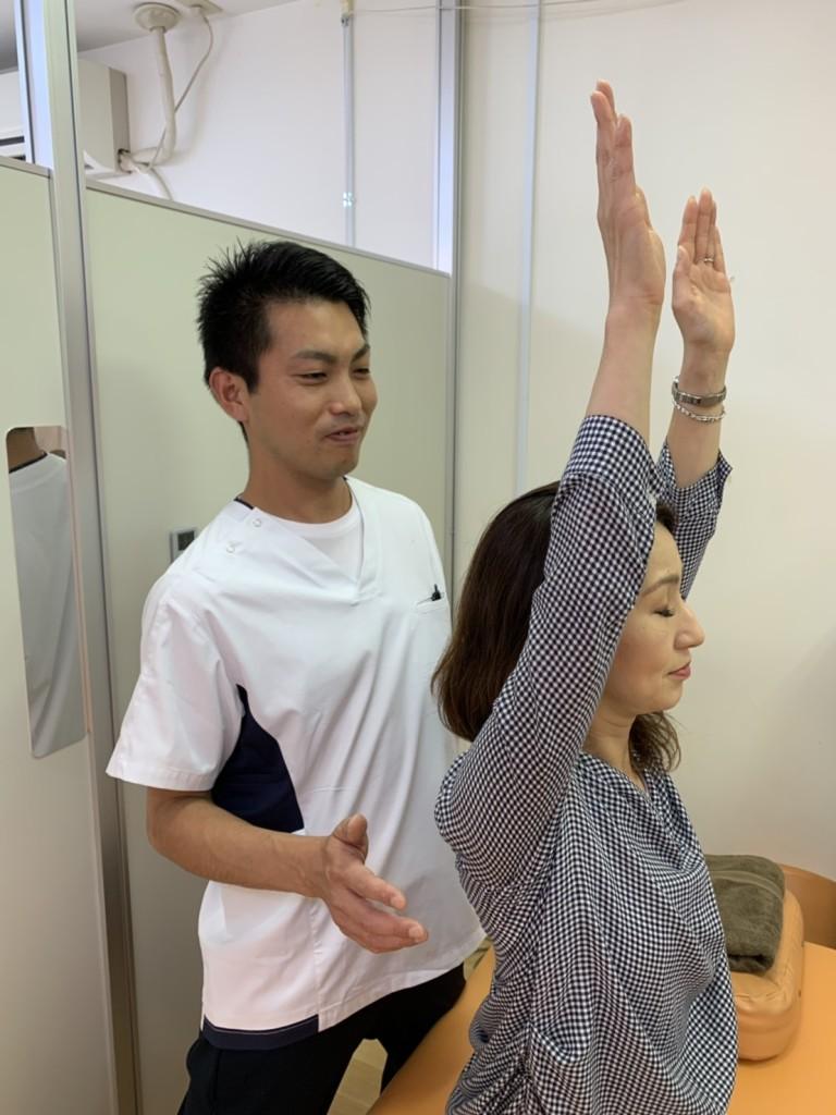 てるてる鍼灸整骨院 平田誠